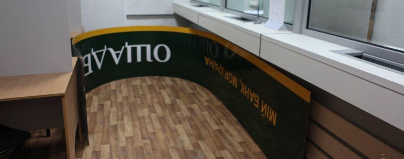 За рік українські банки закрили пів тисячі своїх відділень
