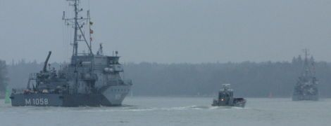 """В воды Черного моря вошел немецкий """"искатель мин"""""""