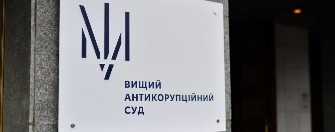 Суд виніс вирок екснардепу, який не вказав у декларації 52 млн грн
