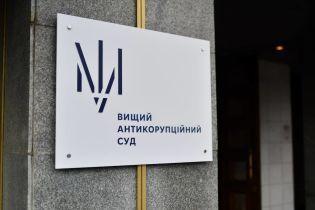 """Зеленский подписал закон, по которому нежилое помещение """"Антонова"""" перейдет в управление ВАКС"""