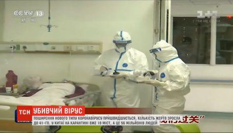 Убийственный коронавирус: распространение опасной болезни по миру ускоряется