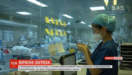 Масової паніки немає: французи тримають ситуацію зі поширенням коронавірусу під контролем