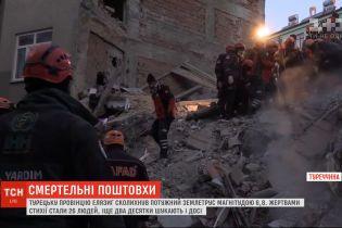 Центральную Турцию всколыхнуло землетрясение магнитудой 6,8