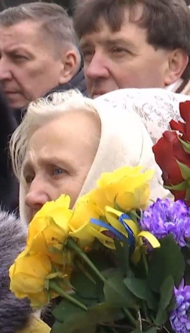 У Луцьку попрощалися із Миколою Сорочуком, який загинув поблизу Маріуполя