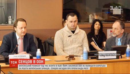 Олег Сенцов закликав ООН боротися за решту українських бранців у Росії