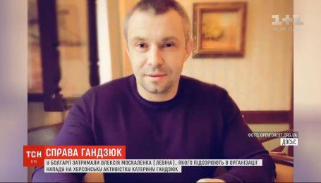 В Болгарии задержали Алексея Левина - подозреваемого в организации нападения на Екатерину Гандзюк