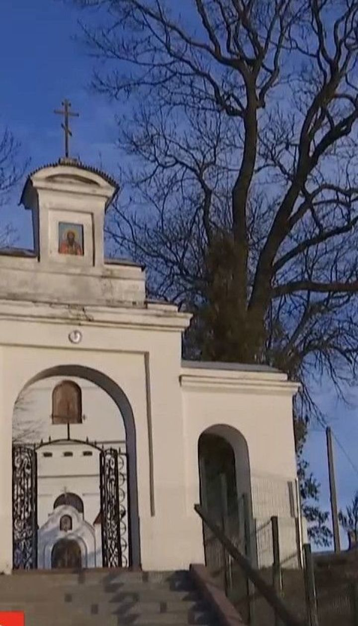 Московский патриархат незаконно присвоил себе более гектара государственной земли на Тернопольщине
