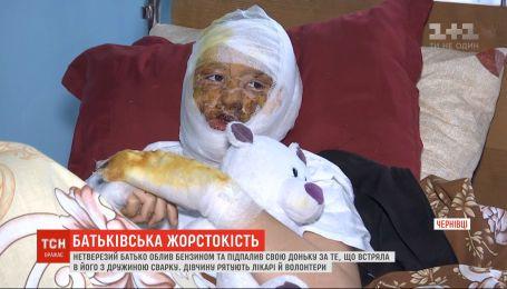 В Черновцах пьяный мужчина облил бензином и поджег 16-летнюю дочь