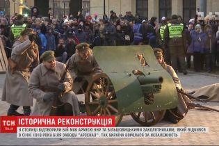 У Києві відбулась масштабна історична реконструкція придушення більшовиків військами УНР