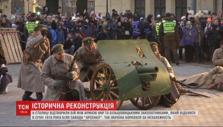 В Киеве состоялась масштабная историческая реконструкция подавления большевиков войсками УНР
