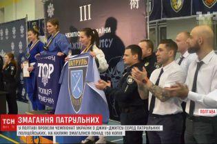 В Полтаве провели чемпионат Украины по джиу-джитсу среди патрульных копов