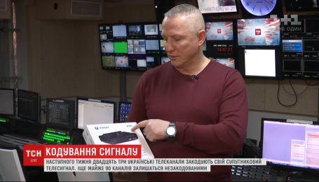 К кодированию спутникового сигнала украинских телеканалов осталось несколько дней