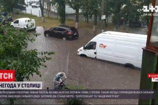 Погода в Украине: столицей пронесся ураган, а улицы превратились в реки