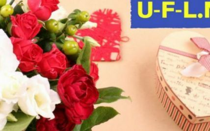 Онлайн-магазин цветов SendFlowers поменял название на U-F-L