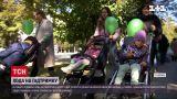 Новини України: у Луцьку влаштували хід на підтримку дітей із ДЦП