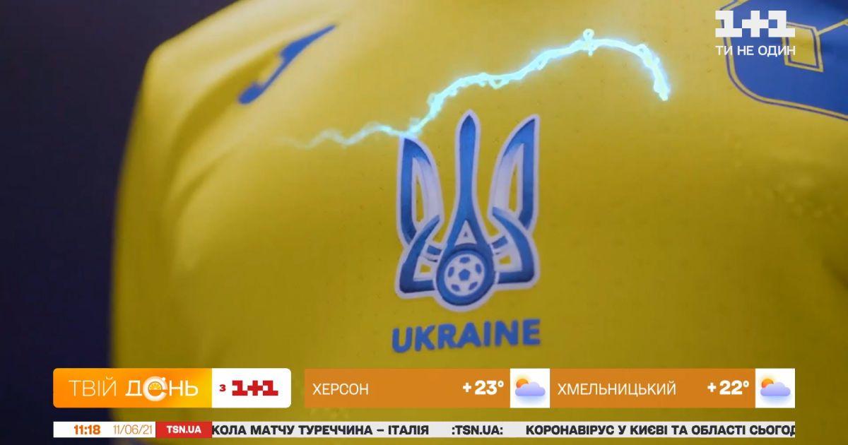 """Сможет ли национальная сборная по футболу выступить на """"Евро-2020"""" в новой форме"""