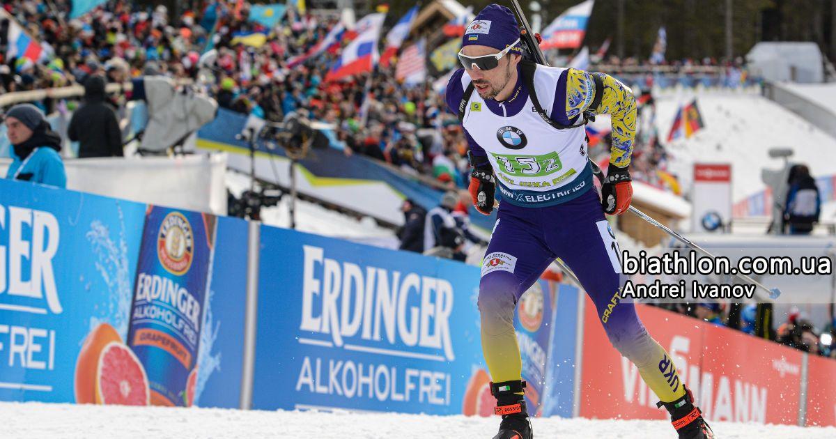 Відіграв 12 позицій: українець Прима фінішував у топ-10 гонки переслідування на чемпіонаті світу з біатлону