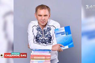 Малоизвестные факты из жизни украинского языковеда Александра Авраменко