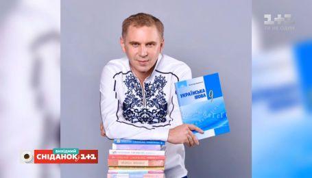 Маловідомі факти з життя українського мовознавця Олександра Авраменка