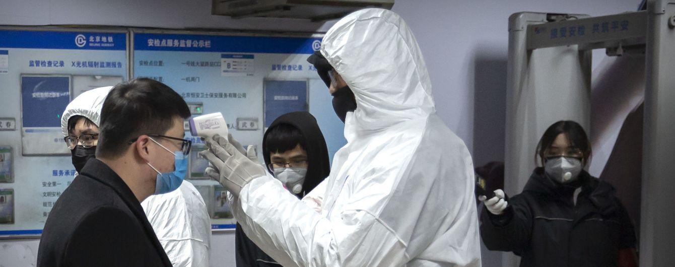 Больше коронавируса китайца напугали условия в российской больнице. О  болезни он узнал со СМИ - Мир - TCH.ua