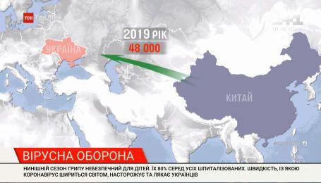 Посилений санітарний контроль на кордоні: чи готова Україна захиститись від світової епідемії