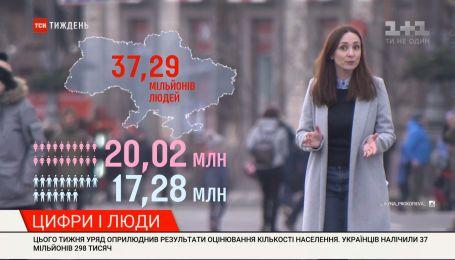 Українців за роки незалежності стало на третину менше: чим загрожує така тенденція у майбутньому