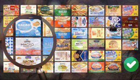 Стоп фальсифікат: яке ж масло можна їсти та чому виробників попередили за місяць до перевірки