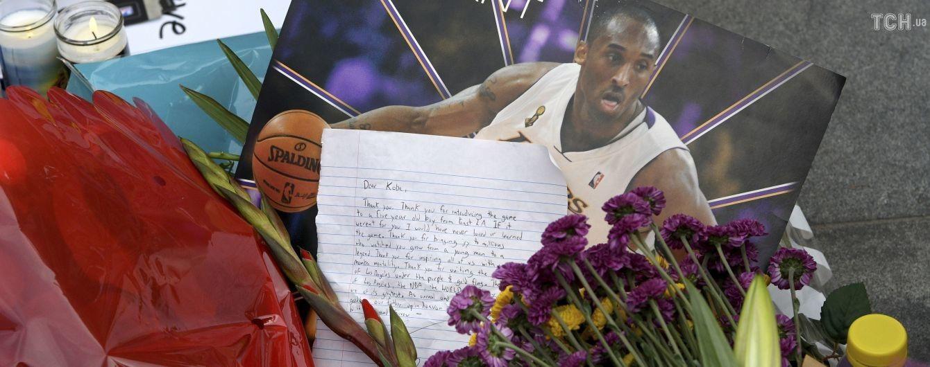 Загибель Кобі Браянта: разом з баскетболістом в авіакатастрофі загинули ще вісім осіб