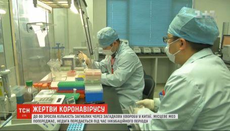 До 80 зросла кількість загиблих через загадковий коронавірус у Китаї