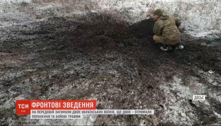 Двое украинских защитников погибли на Донбассе