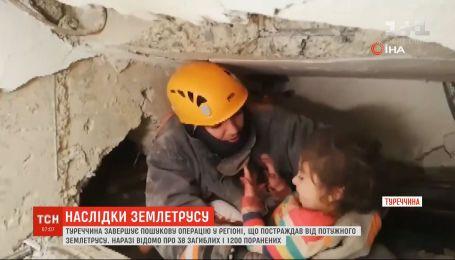 Туреччина завершує пошукову операцію у постраждалому від землетрусу східному регіоні