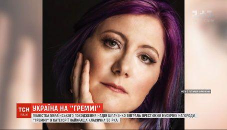 """Українка здобула престижну американську музичну нагороду """"Греммі"""""""