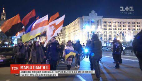 У столиці вшанували пам'ять вбитого під час Революції Гідності білоруса Михайла Жизнєвського
