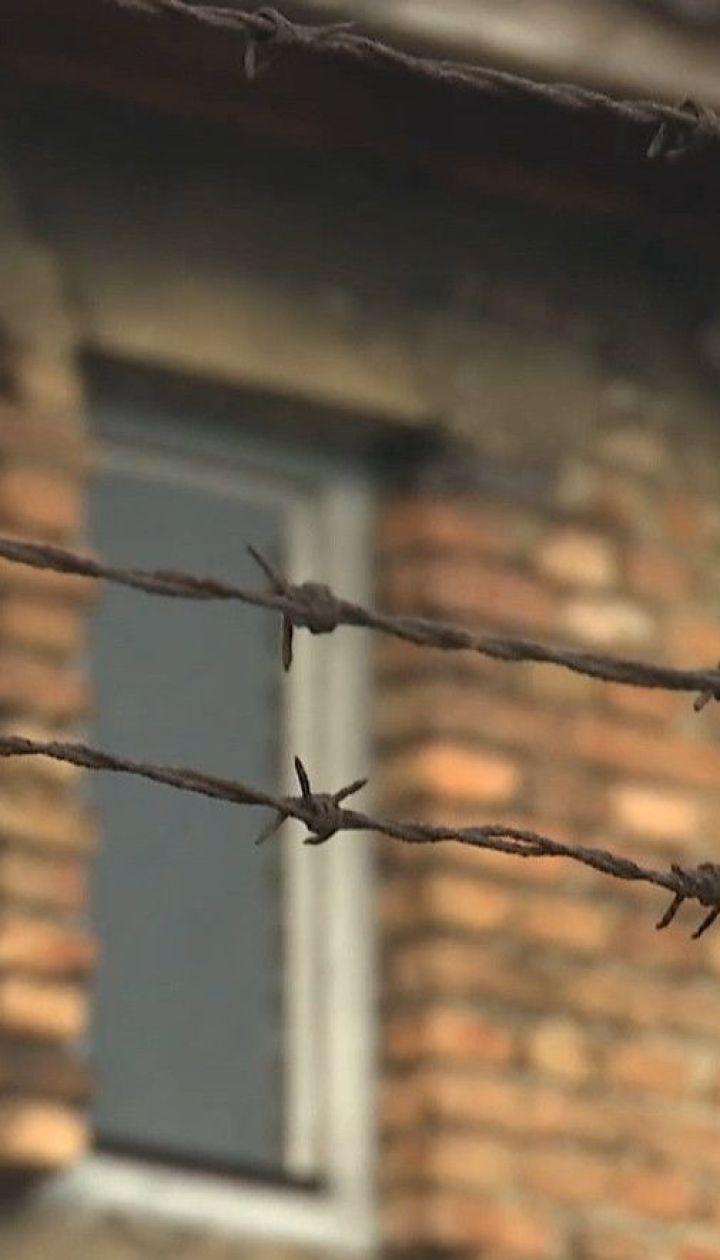 В польском Освенциме отмечают 75-ю годовщину освобождения узников нацистского концлагеря