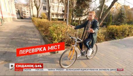 Рейд местных дорог и экстремальный эксперимент в Тернополе - Проверка городов