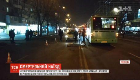 У Вінниці міський автобус на смерть збив чоловіка