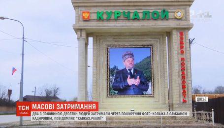 25 человек задержали в Чечне, потому что они распространяли фотоколлаж с Кадыровым в рясе