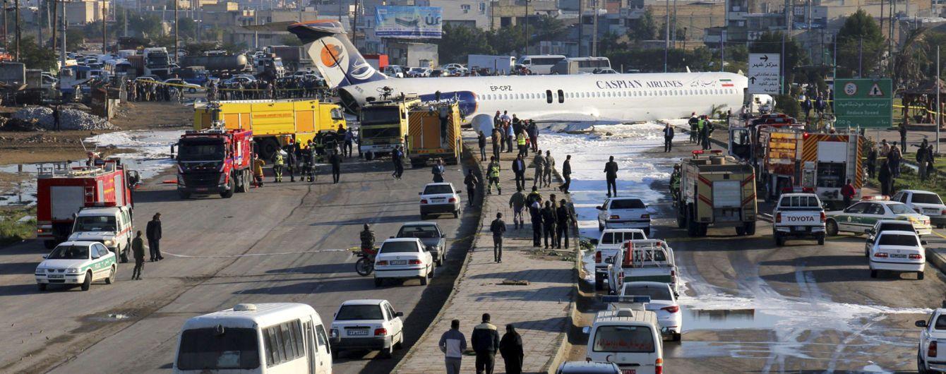 В Иране произошло новое жуткое событие с пассажирским самолетом