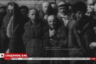 Украина почитает память жертв Холокоста - прямое включение