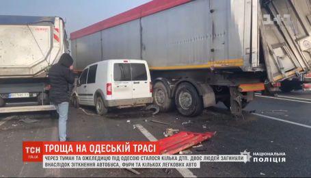Туман и гололедица стали причиной ряда аварий в Одесской области