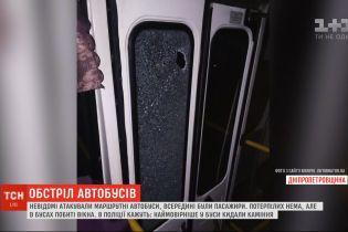 Злоумышленников, которые за один вечер атаковали сразу четыре автобуса, разыскивают в Днепропетровской области