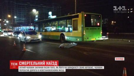 Смертельна аварія у Вінниці: автобус на швидкості збив чоловіка