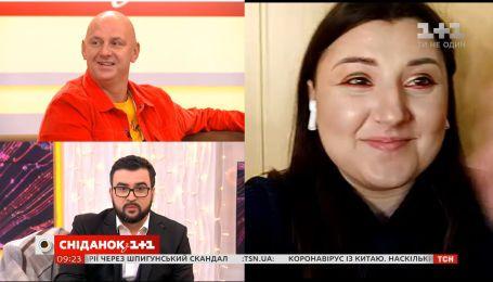 """ПТП представив співачку Анастасію Картвелішвілі зі своєї команди на шоу """"Голос країни"""""""