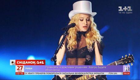 Мадонна отменила концерт в Лондоне из-за болезни