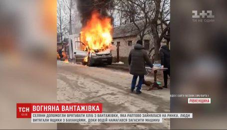 С горящего грузовика спасали хлеб селяне в Ровенской области
