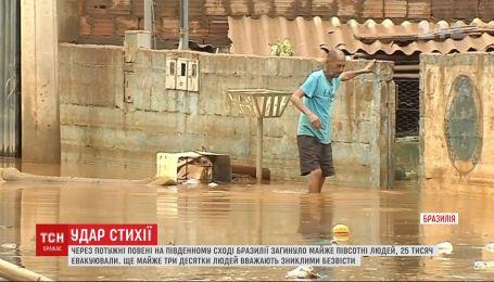 Через потужні повені у Бразилії загинуло майже пів сотні людей