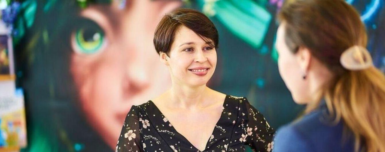 """2020 року вийде новий роман""""Амадока""""Софії Андрухович"""