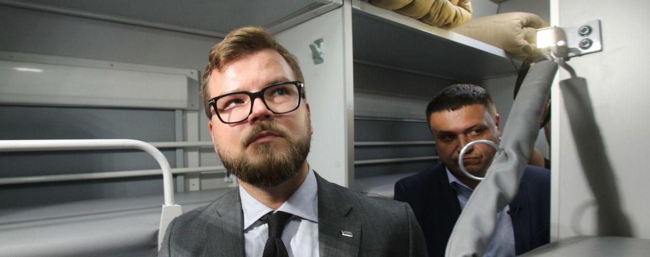 """Уряд звільнив голову """"Укрзалізниці"""" Кравцова"""