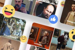Шевченко и Ван Гог в Tinder. Украинские и мировые музеи постят мемы с картин в #dollypartonchallenge
