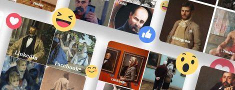 Шевченко і Ван Гог у Tinder. Українські і світові музеї постять меми з картин у #dollypartonchallenge